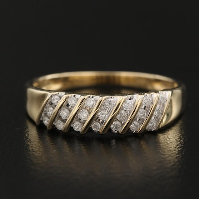 14K Gold Recessed Set Diamond Band