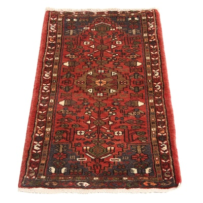 1'10 x 3'2 Hand-Knotted Persian Zanjan Rug, 1980s