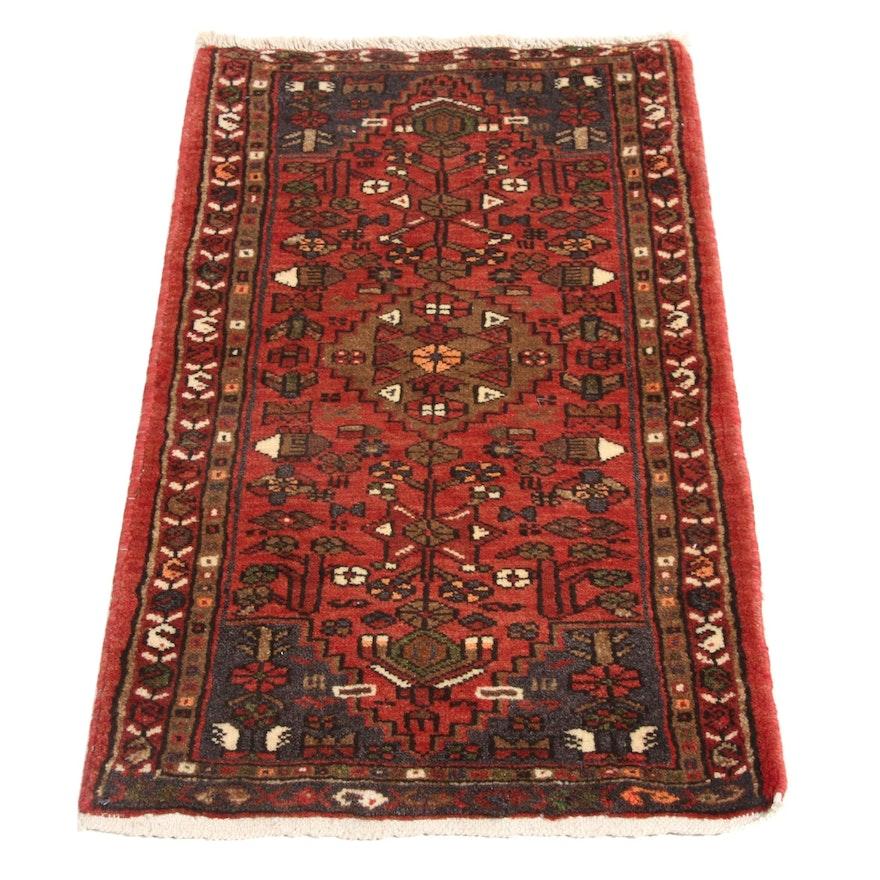 1'10 x 3'2 Hand-Knotted Persian Zanjan Rug, 1980s