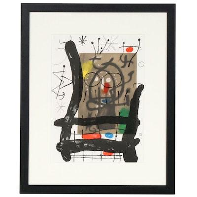 """Joan Miró Color Lithograph for """"Derrière le Miroir,"""" 1965"""