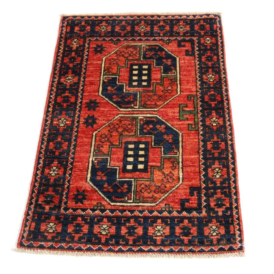 2'1 x 3'4 Hand-Knotted Afghani Turkoman Rug, 2010s