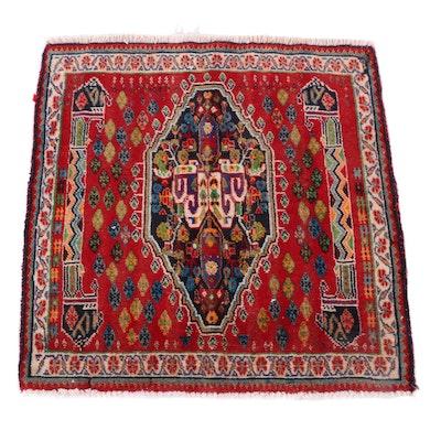 2'2 x 2'4 Hand-Knotted Persian Qashqai Wool Floor Mat