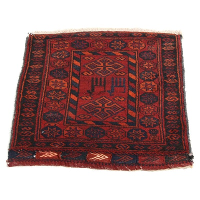 2'4 x 2'4 Hand-Knotted Persian Turkoman Rug, 1930s