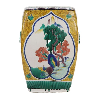 Chinese Hand-Painted Ceramic Garden Stool, Mid-Late 20th Century