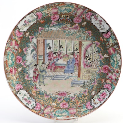 Chinese Rose Medallion Porcelain Charger, 20th Century