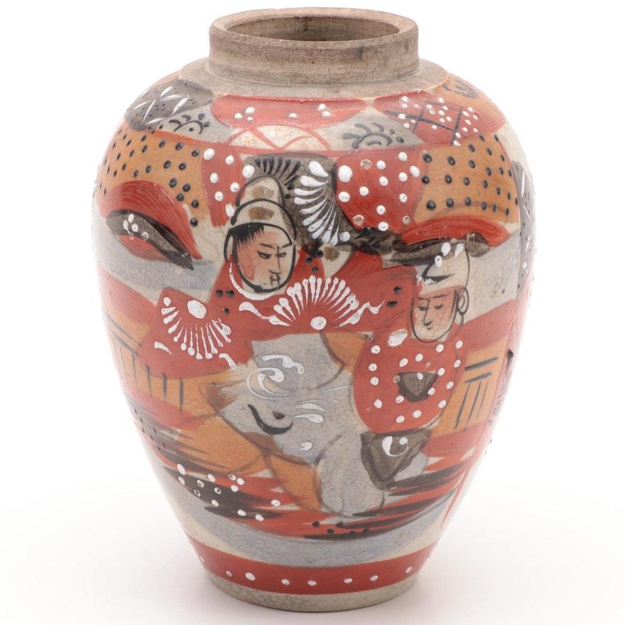 Japanese Satsuma Style Hand-Painted Ceramic Vase