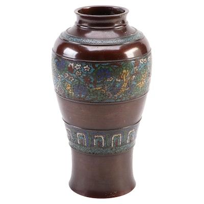 Japanese Champleve Enamel Vase