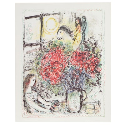 """Offset Lithograph after Marc Chagall """"La Chevauchee"""", 21st Century"""