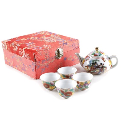 East Asian Ceramic Child's Tea Set in Presentation Box