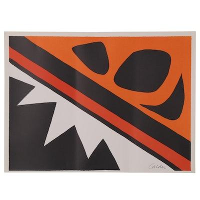 """Lithograph after Alexander Calder """"La Grenouille et la Scie"""", 21st Century"""