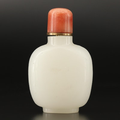 Chinese Calcite Snuff Bottle with Double Fish Motif and Quartz Stopper