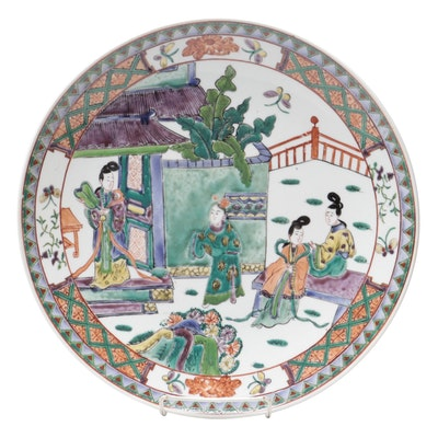 Chinese Famille Vert Porcelain Charger, Late 19th-Early 20th Century