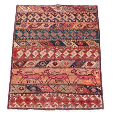 3'4 x 4'8 Hand-Knotted Persian Yomut Wool Pictorial Wool Rug