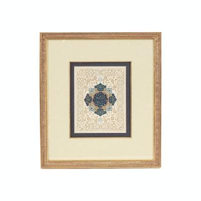 "Mohammed Racim Lithograph for ""La Vie De Mohammed Prophete D'Allah"""