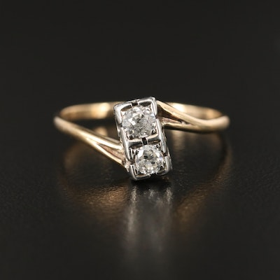 Vintage Jabel 14K Diamond Bypass Ring