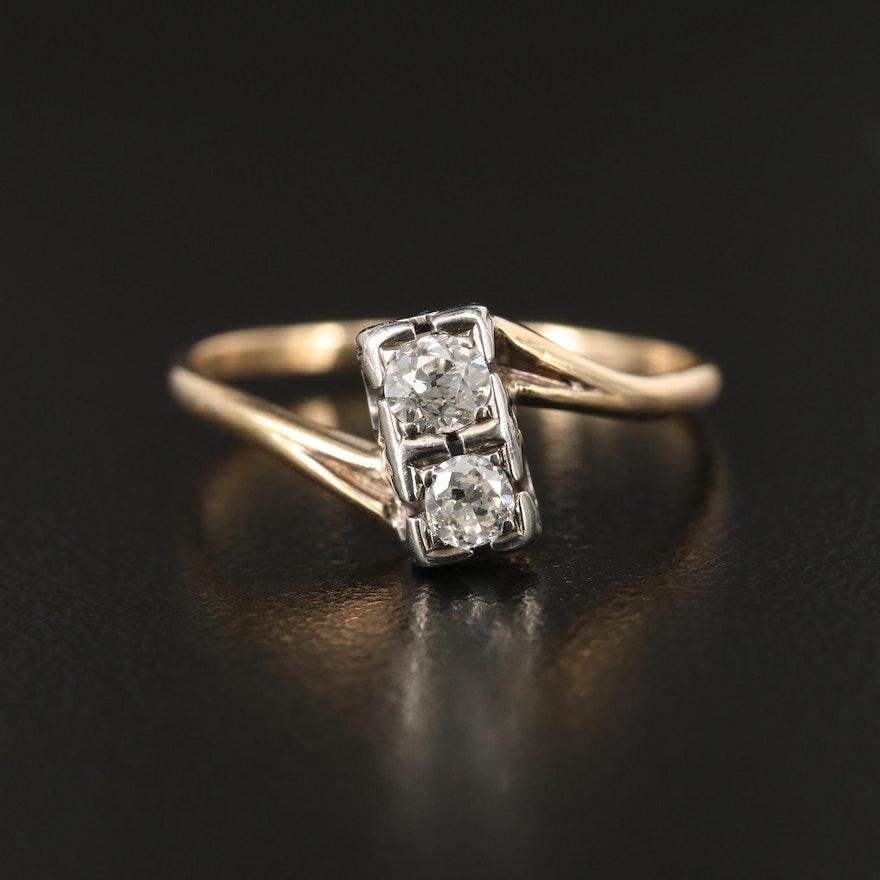 Vintage Jabel 14K Diamond Bypass Ring