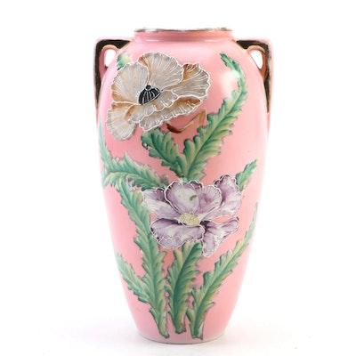 Royal Nishiki Japanese Porcelain Embellished Vase