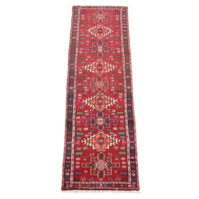 2'5 x 9'4 Hand-Knotted Persian Karaja Wool Carpet Runner