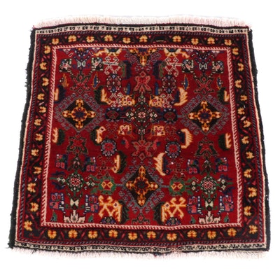 1'11 x 2'0 Hand-Knotted Persian Hamadan Wool Floor Mat