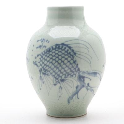 Satian Leksrisawat Glazed Porcelain Vase
