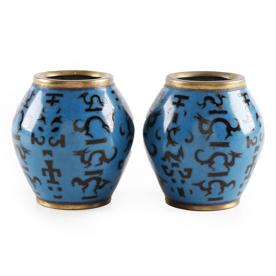 Pair of East Asian Style Cloisonné Vases