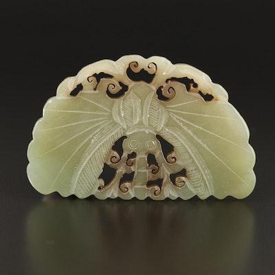 Carved Nephrite Tablet Pendant