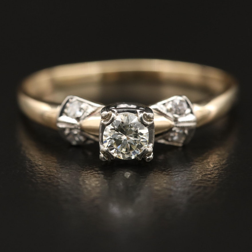 Vintage 14K Gold 0.25 CTW Diamond Ring