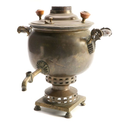 Brass Samovar, Antique