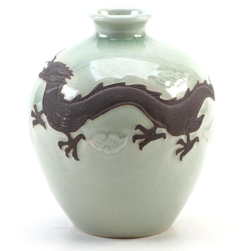 East Asian Celadon Green Dragon Vase