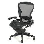 "Herman Miller ""Aeron"" Adjustable Office Chair"