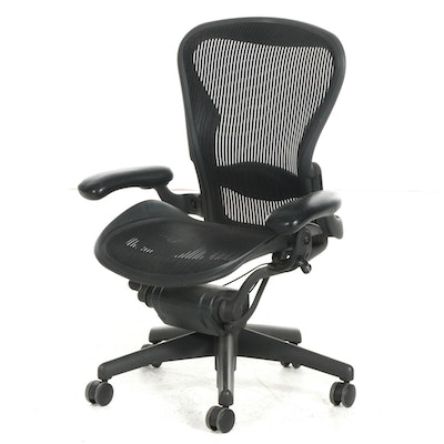 "Herman Miller ""Aeron"" Adjustable Office Chair"