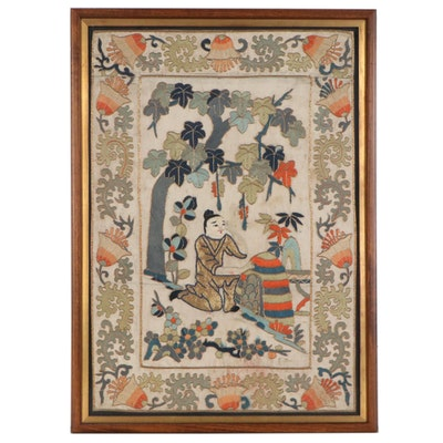 Chinese Handmade Silk and Goldwork Embroidery Panel, Early to Mid-20th Century