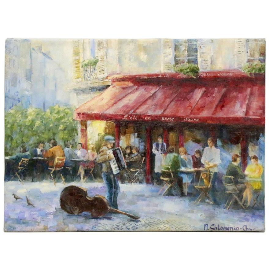 "Nataliya Shlomenko Oil Painting ""Paris Cafe"", 2014"