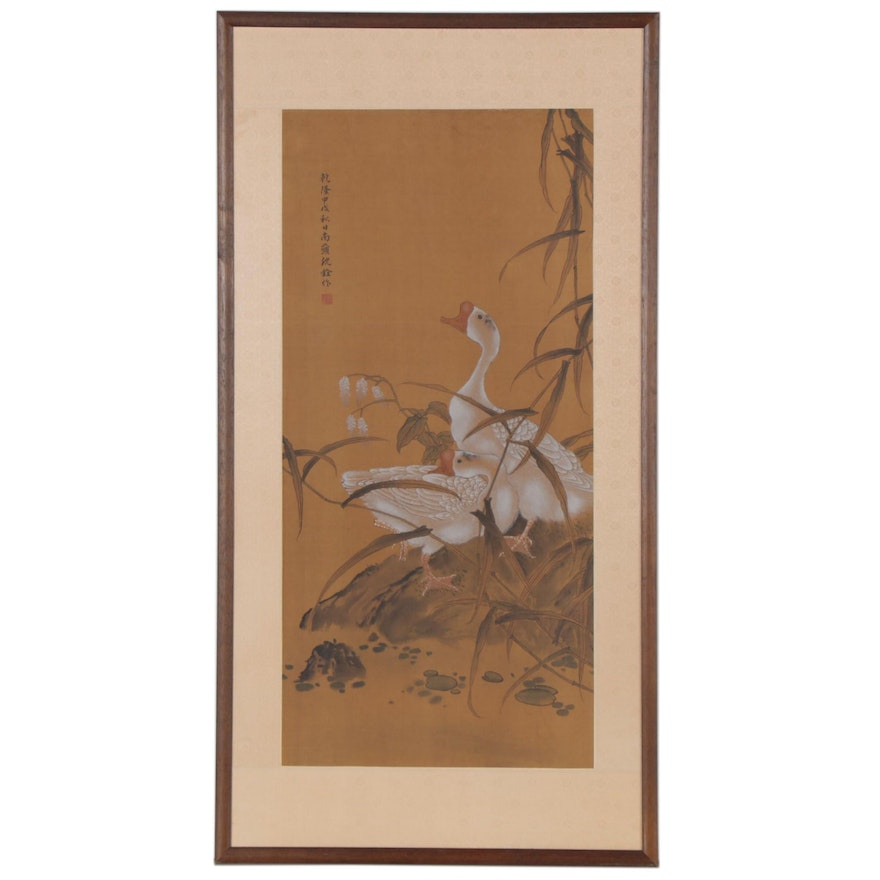 Chinese Ink and Gouache Painting of Geese, Mid to Late 20th Century