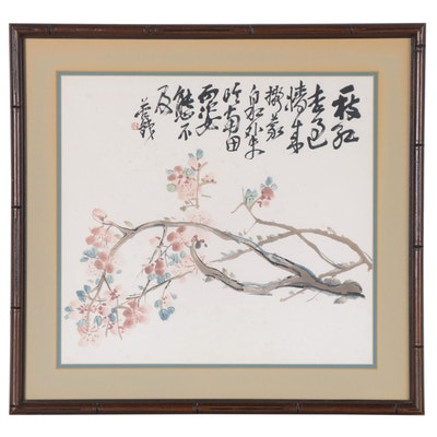 Chinese Watercolor and Ink Painting, Mid 20th Century