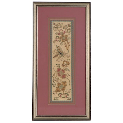 Chinese Silk and Goldwork Embroidered Sleeve Band, Early to Mid-20th Century
