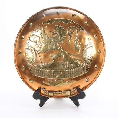 Copper and Brass Rampant Lion Motif Decorative Shield, 20th Century