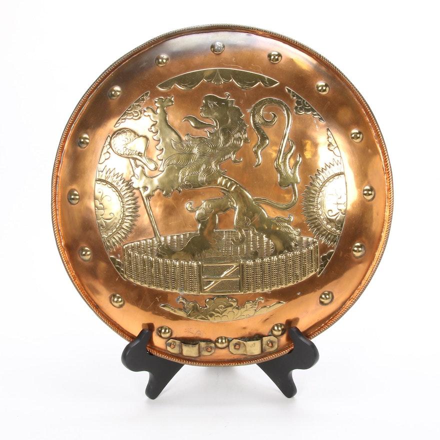 Copper and Brass Rampant Lion Motif Decorative Shield, 20th Century