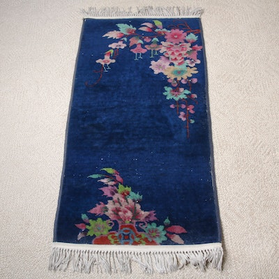 2'1 x 4'6 Power-Loomed Chinese Floral Runner