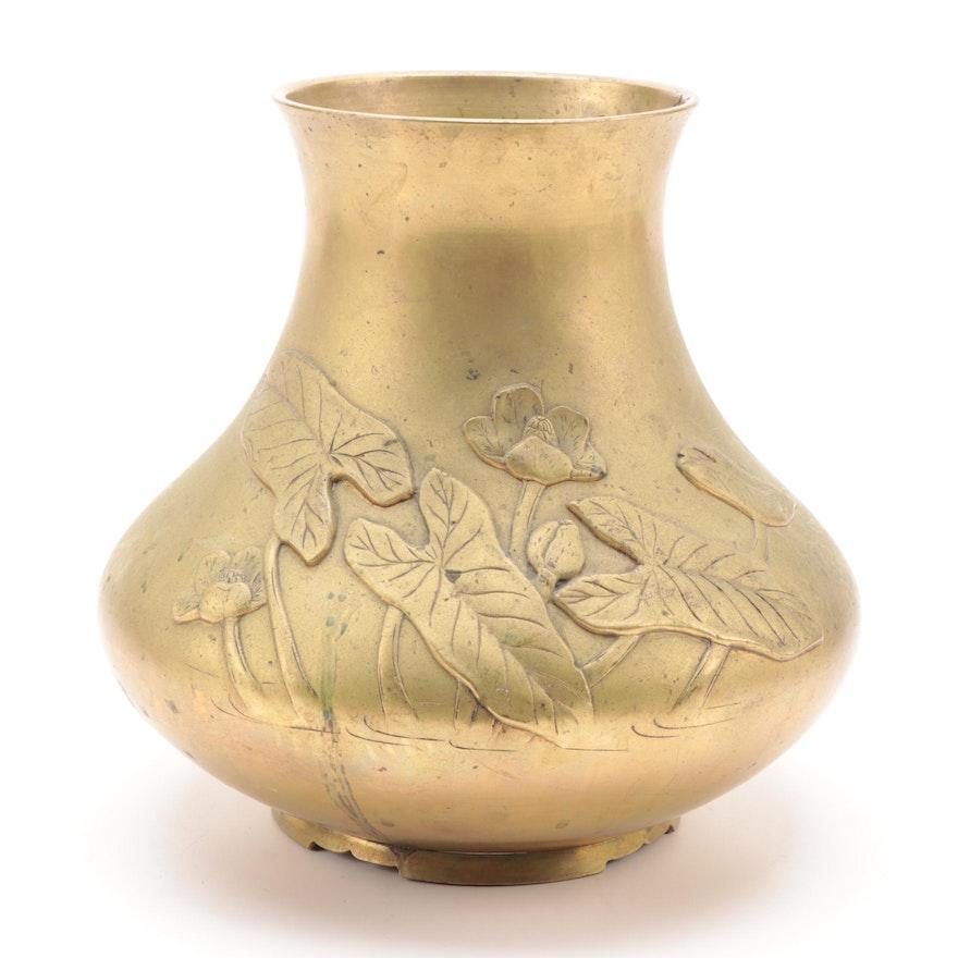 Art Nouveau Style Brass Vase with Repoussé Lotus and Elephant Ear Leaves