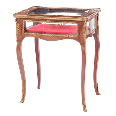 Louis XV Style Shadow Box Side Table, 20th Century