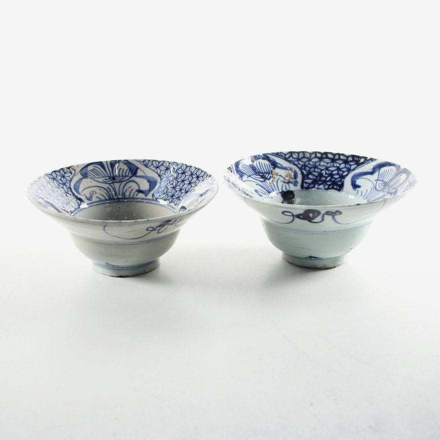 Chinese Zhangzhou or Swatow Ware Stoneware Flared Rim Bowls, Ming Dynasty