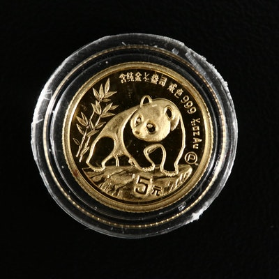 1990 5-Yuan Gold Panda 1/20th Oz Proof Coin