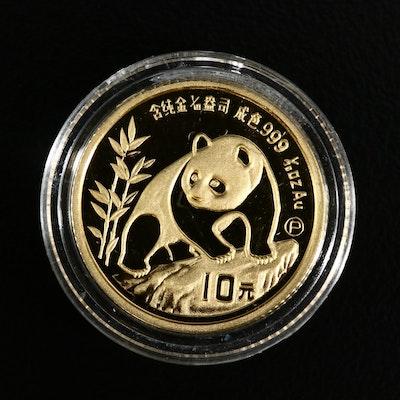 1990-P 10-Yuan Gold Panda 1/10th Oz Proof Coin
