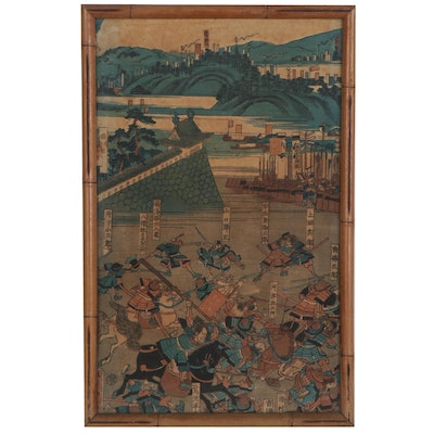 "Utagawa Yoshitora Ukiyo-e Woodblock ""Battle of Ashikaga and Kusunoki,"" 1864"