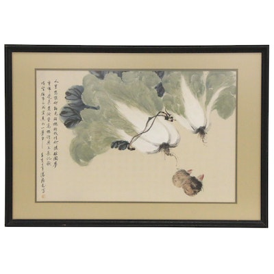 Chinese Ink and Gouache Painting of Bok Choy, Mid to Late 20th Century