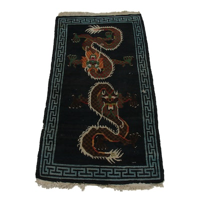 2'11 x 5'10 Hand-Knotted Sino-Tibetan Wool Dragon Pictorial Rug