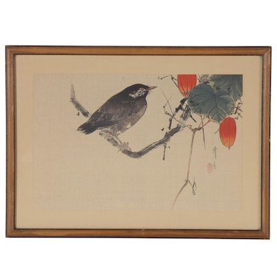 "Seitei Watanabe Woodblock ""Starling and Karasu-uri,"" Early 20th Century"
