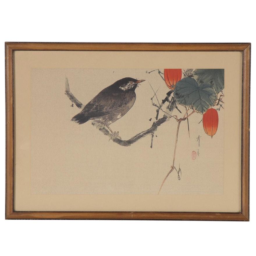 "Seitei Watanabe Woodblock ""Starling and Karasu-uri,"" Early 20th Century"