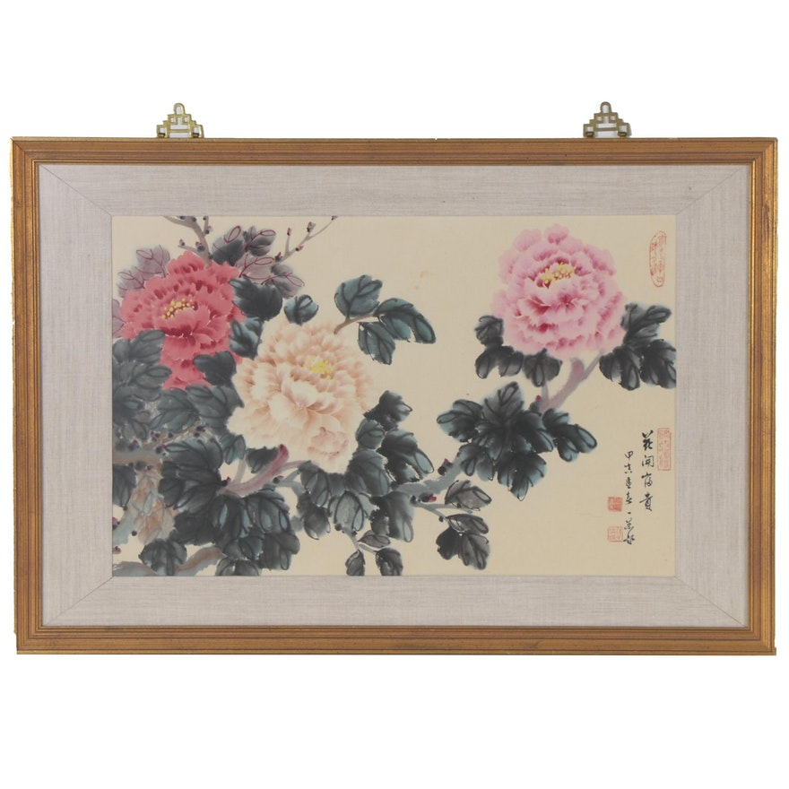 Chinese Ink and Watercolor Painting of Peonies, Mid to Late 20th Century